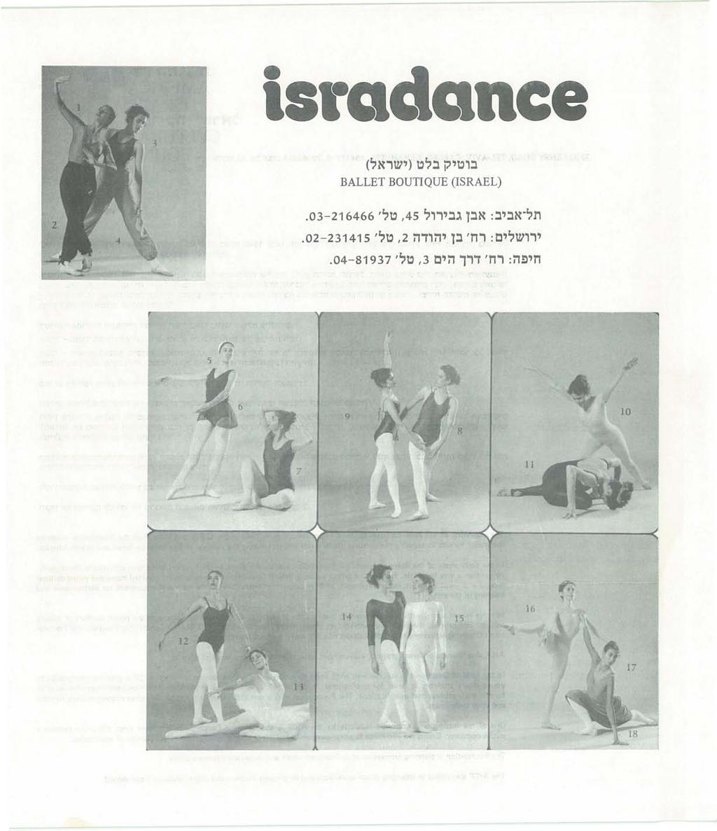 isradance בוטיק בלט (ישראל) BALLET BOUTIQUE (ISRAEL), 45 טל'. 03-216466, 2 טל'.