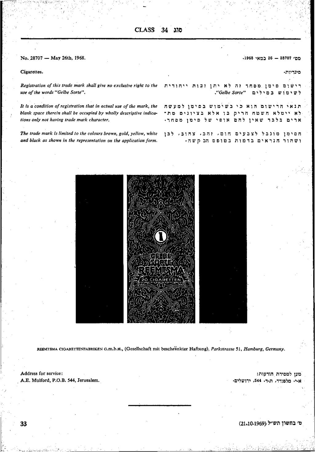 "CLASS סוג 34 No. 28707 May 26th, 1968. מם 28707 26 במאי.1968 Cigarettes. סיגריות Registration of this trade mark shall give no exclusive right to the use of the words ""Gelbe Sorte""."